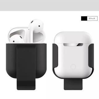 アップル(Apple)のAirPods⒈2カバー ワイヤレス対応(ブラック)(モバイルケース/カバー)