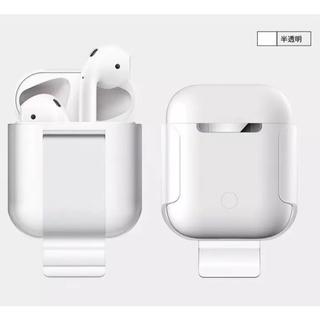 アップル(Apple)のAirPods⒈2カバー ワイヤレス対応(半透明)(モバイルケース/カバー)