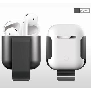 アップル(Apple)のAirPods⒈2カバー ワイヤレス対応(グレー)(iPhoneケース)