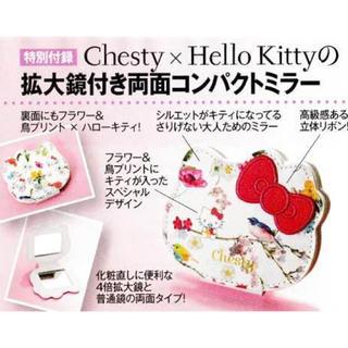チェスティ(Chesty)の美人百花 付録 CHESTY×Hello Kitty 拡大鏡付きコンパクトミラー(ミラー)