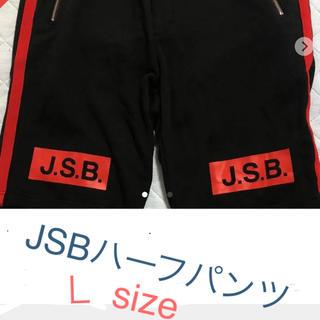 サンダイメジェイソウルブラザーズ(三代目 J Soul Brothers)のJSBブランド(スウェット)