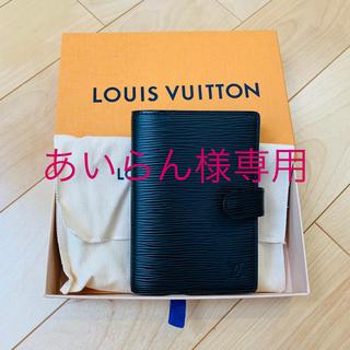 ルイヴィトン(LOUIS VUITTON)のLOUIS VUITTON 手帳(手帳)