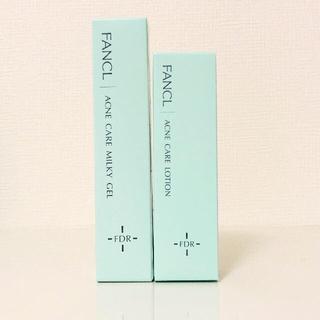 FANCL - ファンケル アクネケア 化粧液30mL &ジェル乳液18g セット新品未開封