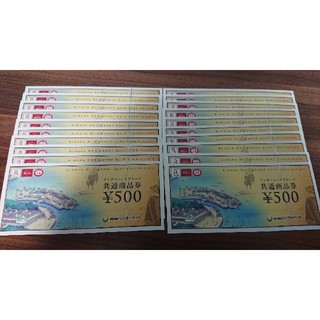 リンガーハット(リンガーハット)のリンガーハット 食事券 1万円分 有効期限なし(レストラン/食事券)