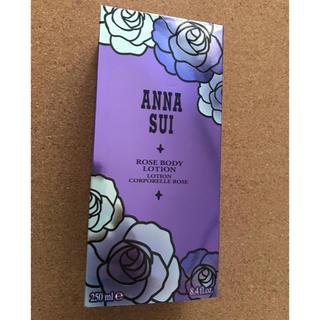 アナスイ(ANNA SUI)のANNASUI Rose Body Lotion(ボディローション/ミルク)
