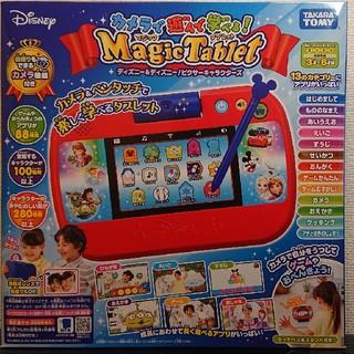タカラトミー(Takara Tomy)の新品!!ディズニー:カメラで遊んで学べる!:マジックタブレット(知育玩具)