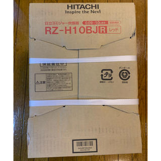 日立 - HITACHI 日立 圧力IH炊飯器 RZ-H10BJ(R) 5.5合