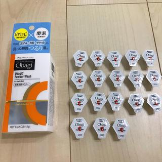 オバジ(Obagi)のObagi オバジ  酵素洗顔パウダー 0.4g×18個(洗顔料)