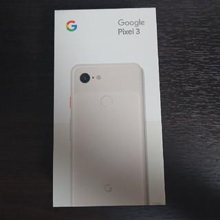 アンドロイド(ANDROID)のGoogle Pixel3 64GB Not Pink(スマートフォン本体)