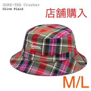 シュプリーム(Supreme)のシュプリーム  ハット gore tex crusher m/L(ハット)