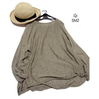 SM2 - ◆SM2/サマンサモスモス◆ レディースM さらてろリネン混シャツ