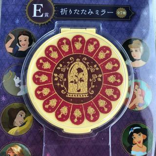 バンダイ(BANDAI)の一番くじ〜Disney Aladdin〜折りたたみミラー(ミラー)