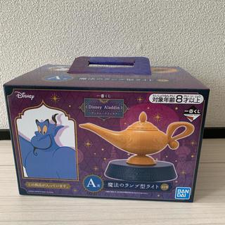 Disney - 一番くじ アラジン ランプ