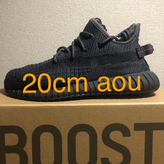 adidas - Adidas Yeezy Boost 350 v2 kids 20