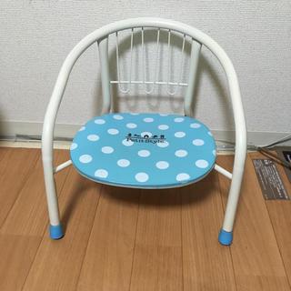 ニシマツヤ(西松屋)のまめいす 子供椅子 パイプ椅子(その他)