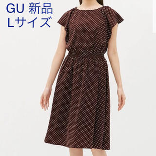 GU - 新品激安! GU 水玉 ドット ワンピース Lサイズ