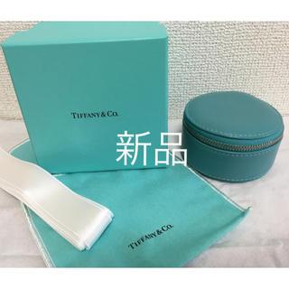 ティファニー(Tiffany & Co.)の★値下げ★【新品】ラウンドジュエリーケース(その他)