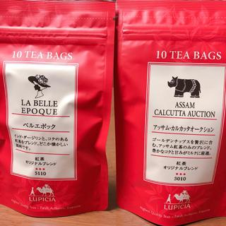 LUPICIA - ルピシア紅茶ティーパック 2個set
