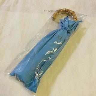 フォクシー(FOXEY)の新品未使用品🌼FOXEYノベルティ 折りたたみ傘(傘)