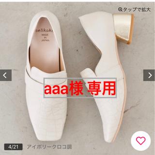 【尾崎紗代子さんコラボ】スクエアトゥシューズ(4cmヒール)