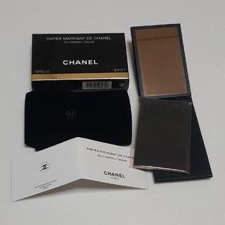 シャネル(CHANEL)の新品*CHANELあぶらとり紙(その他)