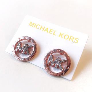 マイケルコース(Michael Kors)のマイケルコース ピアス5 ローズゴールド(ピアス)