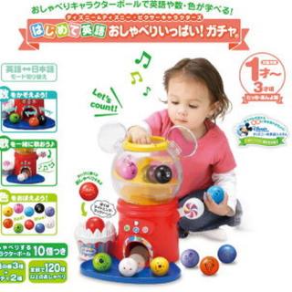 タカラトミー(Takara Tomy)のはじめて英語 おしゃべりいっぱいガチャ  ディズニー(知育玩具)
