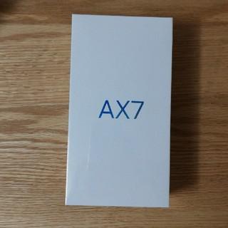 アンドロイド(ANDROID)のAX7(スマートフォン本体)