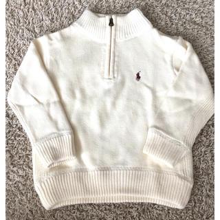 ラルフローレン(Ralph Lauren)のラルフローレン セーター ニット 90(ニット)
