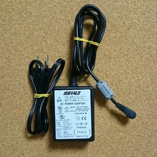 バッファロー(Buffalo)のACアダプター(バッテリー/充電器)
