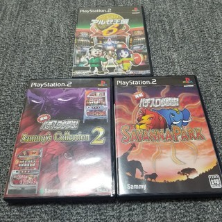 PlayStation2 - PS2   パチスロソフト 3本セット