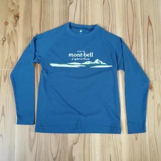 モンベル(mont bell)のmont- bell  ジュニアシャツ140(Tシャツ/カットソー)