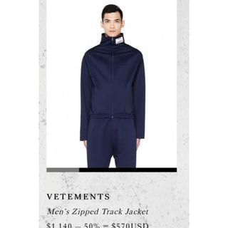バレンシアガ(Balenciaga)のvetements track jacket ヴェトモン  トラックジャケットM(ブルゾン)