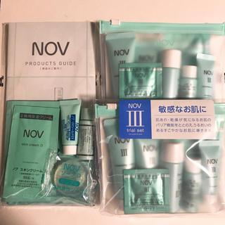 ノブ(NOV)の【新品未使用】 NOV スキンケア 化粧品(サンプル/トライアルキット)