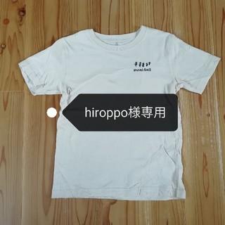 モンベル(mont bell)のmont-bell  ジュニアTシャツ 140(Tシャツ/カットソー)