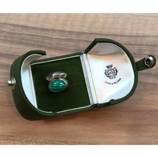 ストーン付き シルバー リング(93014023)(リング(指輪))