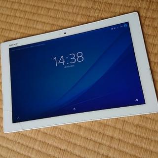 エクスペリア(Xperia)のソニー Xperia Z4 タブレット tablet SO-05G ホワイト(タブレット)