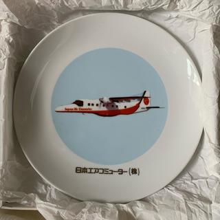 ジャル(ニホンコウクウ)(JAL(日本航空))のJAC 日本エアコミューター ドルニエ 228-200型機 退役記念 プレート(食器)