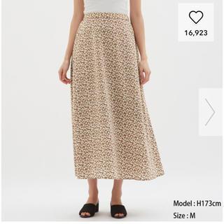 GU - フラワープリントフレアロングスカート ♡