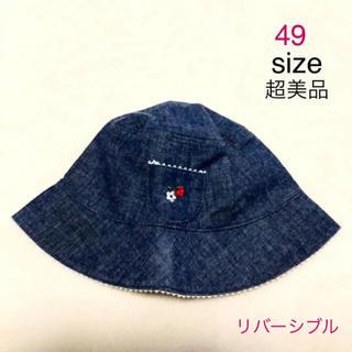 ファミリア(familiar)の【超美品】familiar リバーシブル 帽子 49(帽子)