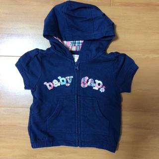ベビーギャップ(babyGAP)のbaby gap 半袖 パーカー 70(ジャケット/コート)
