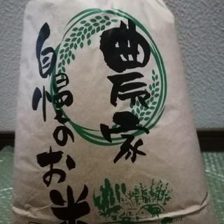 熊本の美味しいお米 10キロ 森のくまさん