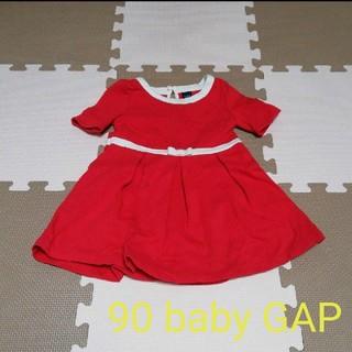 ベビーギャップ(babyGAP)のワンピース(ワンピース)