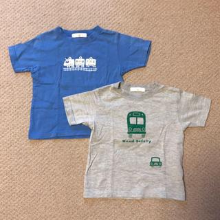ベルメゾン(ベルメゾン)の半袖Tシャツ 100 男の子 2枚セット ベルメゾン(Tシャツ/カットソー)