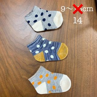 ニシマツヤ(西松屋)の西松屋 靴下三点セット 新品・未使用(靴下/タイツ)