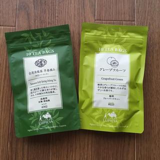 ルピシア(LUPICIA)の未使用 ルピシア緑茶グレープフルーツ&台湾烏龍茶 セット(茶)