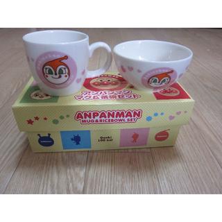 アンパンマン(アンパンマン)のアンパンマン ドキンちゃん マグ&茶碗セット/新品(食器)