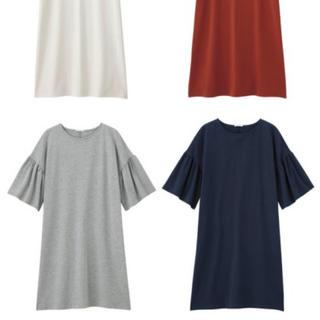 GU - GU フレアスリーブロングTシャツ