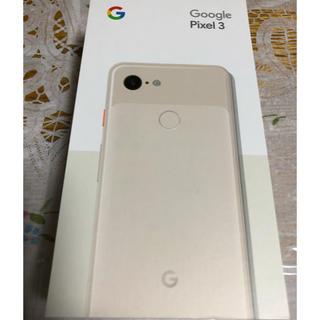 アンドロイド(ANDROID)のGoogle pixel3(スマートフォン本体)