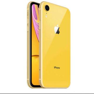 アップル(Apple)のモニ様専用(その他)